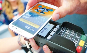 Mobile payment news and views, January 14-January 21